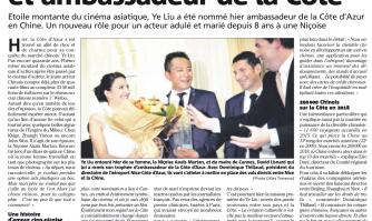Star du cinéma chinois et ambassadeur de la Côte