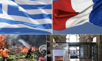 Cannes apporte son soutien à la Grèce après les terribles incendies autour d'Athènes