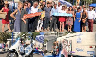 Cannesaccueille le lancement de laFashion Summer Tourdes Galeries Lafayette et le lancement de la e-boutique Côte d'Azur France