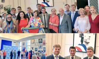 Réception de la délégation du Festival de l'Art Russe