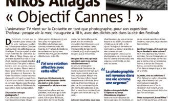 "Nikos Aliagas : ""Objectif Cannes"""