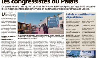 Une conciergerie médicale pour les congressistes du Palais